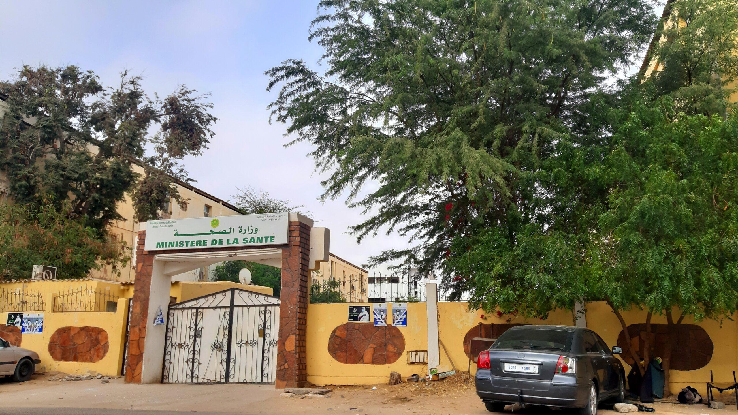 موريتانيا: وفاة واحدة بكورونا و 36 إصابة جديدة